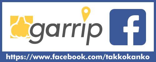 garrip facebook