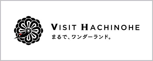 VISIT HACHINOHE ウェブサイト