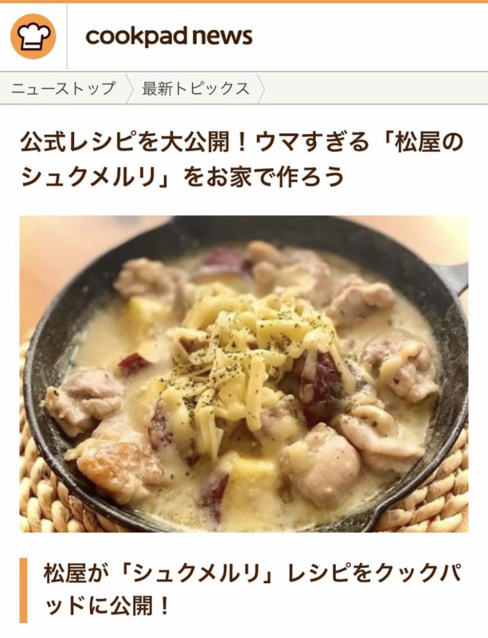 この画像には alt 属性が指定されておらず、ファイル名は fujiwara_2_003.jpg です